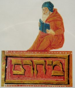 Rabbi Meir Ben Baruch